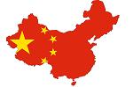 china-1020914_150